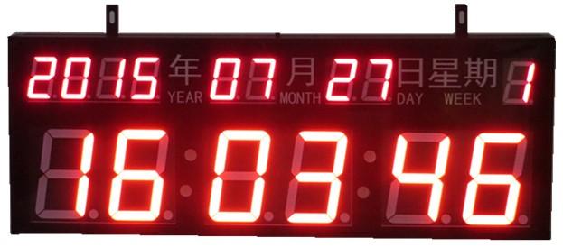 数字子母钟系统